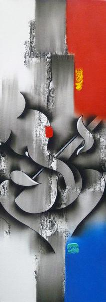 Musical Ganesha 36 x 12 inches Acrylic on canvas 4